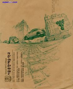 0601 — by Kim Jung Gi