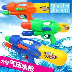 Like and Share if you want this  High Pressure Pump Action Big Water Gun Super Soaker 30*15cm Summer Outdoor Fun & Sports Game Shooting Kids Toys Plastic Nerf     Tag a friend who would love this!     FREE Shipping Worldwide     #BabyandMother #BabyClothi
