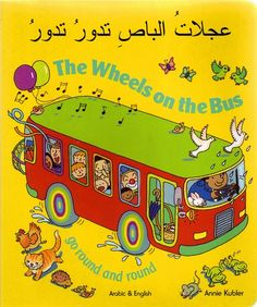 The Wheels on the Bus - Bilingual Books for Infants, Toddlers, Children -- available in Hindi!