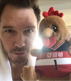 "mischievous-tedi: ""Chris Pratt via Weibo: Hello China! I'm here in Beijing! And look who I just met! My new best friend! See you soon! """