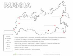 Map of Russia. Middle School GeographyPassportWorksheetsHigh ...