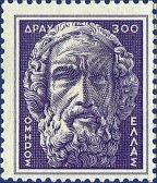Greece Stamp 1954