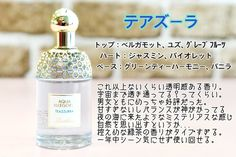 A modern, fresh and embodiment that is vibrant of now and forever scent. Classic and audacious, simple and sophisticated. Japanese Makeup, How To Fall Asleep, Fashion Beauty, Women's Fashion, Beauty Hacks, Fragrance, Make Up, Personal Care, Skin Care