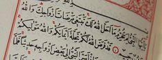 Kur'ân Yolculuğu: Tahrim Suresi - http://www.sonpeygamber.info/kur-an-yolculugu-tahrim-suresi