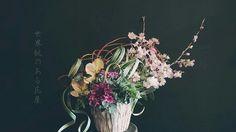 florist   世界観のある花屋 miji華bana ミジカバナ flower  delicious  桜アレンジ 葉遊び くるり 広島花屋 Hiroshima japan cool bouquet arrangement 植物  mijikabana
