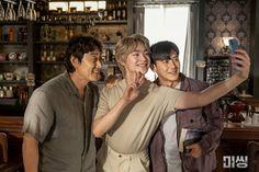 Go Soo, Quotes Drama Korea, Master's Sun, Uncontrollably Fond, Korean Entertainment News, My Love From The Star, Cute Asian Guys, Love Rain, Scene Image