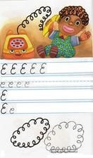Jemná motorika - Album používateľky mery333 Snoopy, Album, Fictional Characters, Fantasy Characters, Card Book