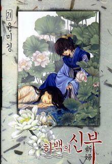 Pin On Manga Vf