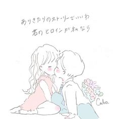 Girly Drawings, Cute Kawaii Drawings, Neko Atsume Wallpaper, Cosplay Tumblr, Pretty Art, Cute Illustration, Art Reference, Fan Art, Watercolor