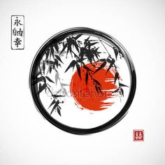 Bamboo Trees And Red Sun In Black Enso Zen Circle Stock Vector - Illustration of asia, japanese: 73470068 Japanese Drawings, Japanese Artwork, Japanese Tattoo Art, Zen Painting, Japan Painting, Bamboo Tattoo, Japon Illustration, Japan Tattoo, Samurai Art