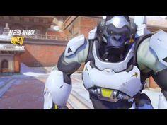 VJ Troll's game video: Overwatch POTG Montage #13. 오버워치 하이라이트 모음#13 HD
