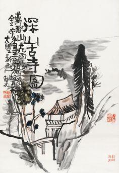 朱新建 Zhu Xinjian,深山古寺图