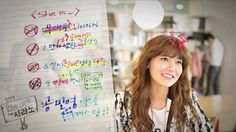 [tvN Drama] Cyrano - CharacterID(SooYoung.Choi_GirlsGeneration)  연애조작단; 시라노 - 캐릭터ID(수영편;소녀시대)    - May.2013 - Broadcasting(tvN) - Tool : Adobe AfterEffect, Photoshop - Manager : MokPD.KIM - Team Leader : JH.KIM