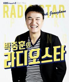 KBS Radio <박중훈의 라디오스타> #KBSFM 106.1Mhz #박중훈 #ParkJoongHoon Radio DJ 2017.1.9~ 매일 저녁 6시~8시 팝송 음악 프로그램 방송~~ #박중훈의라디오스타 #라디오스타  #KBS라디오 #KBS #한국방송