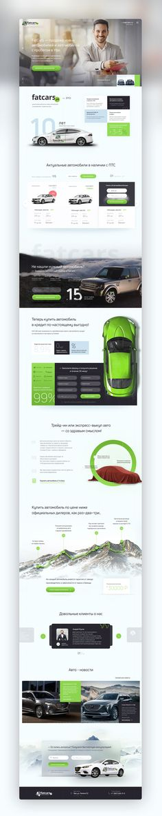Onepage design - fatcars auto company on Behance Layout Web, Layout Design, Site Design, Web Design Projects, Web Design Trends, Design Websites, Poster Design Inspiration, Web Design Inspiration, Design Ideas