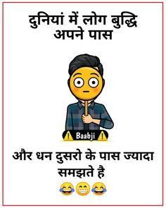 Jokes in hindi, cool jokes, funny memes Fun Quotes, Best Quotes, Good Jokes, Funny Jokes, Jokes In Hindi, Ganesha, Funny Moments, Funny Photos, Comedy