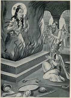 File:Shiva appeared in Daksha yagna.jpg