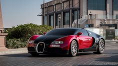 Ford Ka And Bugatti Veyron Mashup Render Is Intriguing Advanced Car Design Proposals Pinterest Bugatti Veyron Ford And Cars
