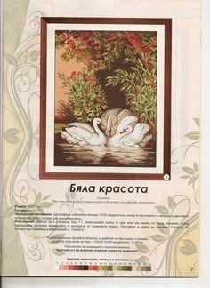 Gallery.ru / Фото #21 - 22 - gipcio