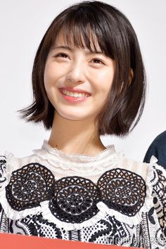 Japanese Beauty, Asian Beauty, Flat Chested Fashion, Elegant Girl, New Fashion, Cute Girls, Beauty Hacks, Beautiful Women, Actresses