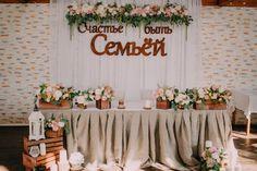 Фабрика Свадеб, праздничное агентство — оформление свадеб в Москве