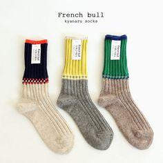 58 Casual Designer High Heels That Always Look Fantastic - Shoes Styles & Design Designer High Heels, Designer Socks, Cute Socks, Happy Socks, Knitting Accessories, Boot Socks, Knitting Socks, Sock Shoes, Summer Shoes