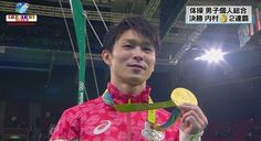 Kohei Uchimura confirmou seu domínio absoluto na ginástica artística mundial, conquistando o bicampeonato olímpico.