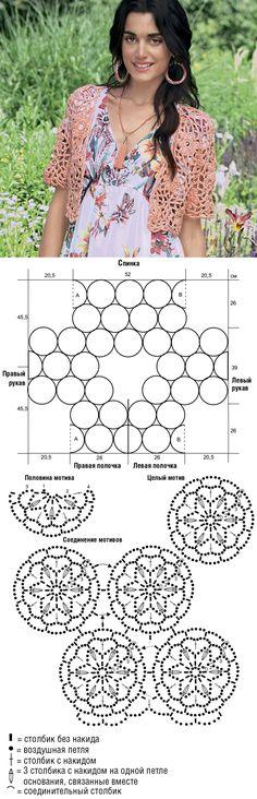 Ажурное болеро из мотивов - схема вязания крючком. Вяжем Болеро на Verena.ru