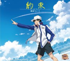 Prince of Tennis: Now and Forever