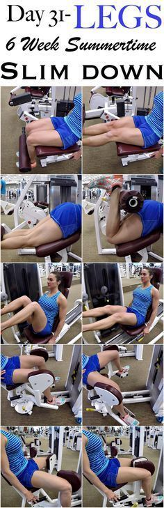 I do all these at the gym and talk about not being able to walk the next Day!! LEG DAY!!