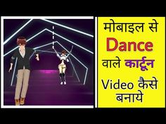 Technical Pariwar - YouTube