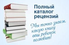 Рулетики из кабачков Health, Books, Catalog, Essen, Livros, Salud, Health Care, Livres, Book