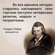 Russian Humor, Russian Quotes, Silent Words, Clever Quotes, Self Motivation, Smart People, People Quotes, Self Development, Philosophy