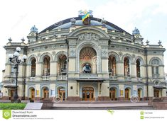 Stock Photo: Kiev Opera House, Kiev, Ukraine.