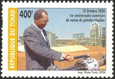 Stamp: Opening of Petroleum Refinery, 1st Anniversary (Chad) (Opening of Petroleum Refinery, 1st Anniversary) Mi:TD 2504,Sn:TD 980