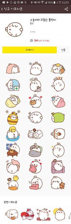 New Molang emoticons!
