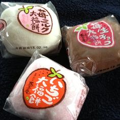 Photo by tsypn4 つよぽん4  あとから食べる(◍●◡ु●◍)