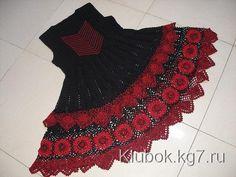 Платье для Карменситы | Клубок