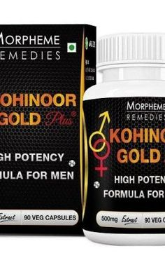 Multivitamin Tablets, Spanish Fly, Testosterone Levels, Shopping Websites, Wattpad Romance, The Cure, Pakistan, Make It Yourself, Delivery