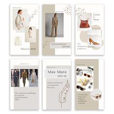Page Layout Design, Web Design, Instagram Design, Instagram Story, Business Plan Presentation, Lookbook Layout, Booklet Design, Email Design, Social Media Design