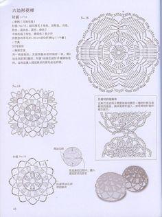 Альбом«Crochet lace 60»/узоры и мотивы для крючка/. Обсуждение на LiveInternet - Российский Сервис Онлайн-Дневников