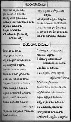 TELUGU WEB WORLD: 07/21/11 Writing Quotes Inspirational, Telugu Inspirational Quotes, Vedic Mantras, Hindu Mantras, Devotional Quotes, Bible Quotes, Astrology Telugu, Tradition Quotes, Telugu Jokes
