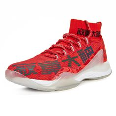 info for 72a73 fae05 361 Degree Jimmer Fredette 2019 Men s Lonely Master Basketball Shoes - Red