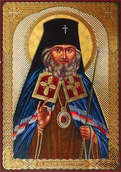 John of Shanghai and San Francisco Icon Orthodox Icons, Shanghai, Saints, San Francisco, Wisdom, Collection