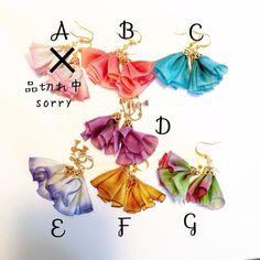 人気!シルクリボンピアス Fabric Earrings, Fabric Beads, Big Earrings, Beaded Earrings, Earrings Handmade, Feather Earrings, Textile Jewelry, Fabric Jewelry, Ribbon Jewelry