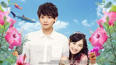 The first episode of the new J-Drama Mischievous Kiss 2: Love in TOKYO is now live! Don't miss it! http://www.viki.com/videos/1051018v-mischievous-kiss-2-love-in-tokyo-love-in-okinawa-episode-0