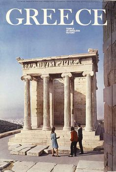 Greek Tourism Poster - 1967
