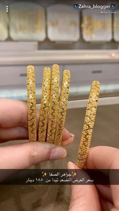 Dubai Gold Bangles, Plain Gold Bangles, Ruby Bangles, Gold Ring Designs, Gold Bangles Design, Gold Jewellery Design, Gold Wedding Jewelry, Golden Jewelry, Stylish Jewelry