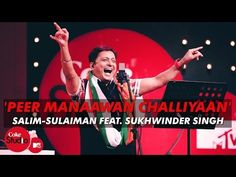 Peer Manaawan Challiyaan (Coke Studio MTV Season - Salim-Sulaiman,Sukhwinder Singh by on SoundCloud Soul Music, Music Love, Live Music, Sufi Songs, Pakistani Music, Beautiful Songs, Season 4, Coke, Mtv