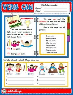 Can Verb, Present Continuous Worksheet, Can Can T, Color Flashcards, Weather Worksheets, Job Pictures, Adjective Worksheet, Class Displays, Vocabulary Cards